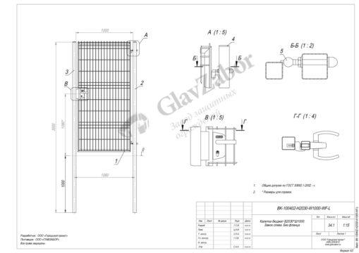 thumbnail of BK-100402-H2030-W1000-WF-L