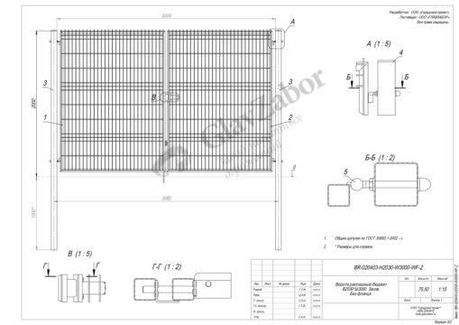 thumbnail of BR-020403-H2030-W3000-WF-Z