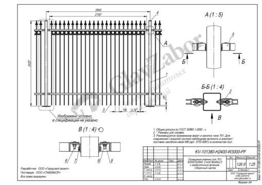 thumbnail of KV-101380-H2400-W3000-PF