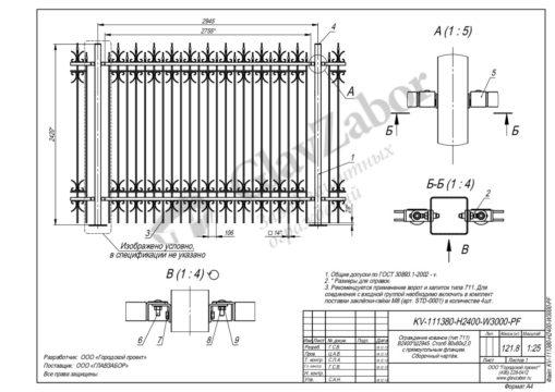 thumbnail of KV-111380-H2400-W3000-PF