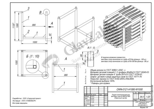 thumbnail of pallet-screw