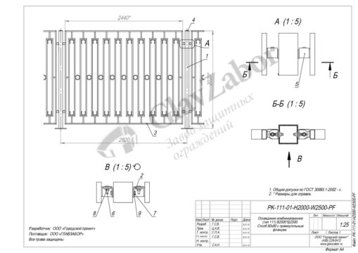 thumbnail of PK-111-01-H2000-W2500-PF
