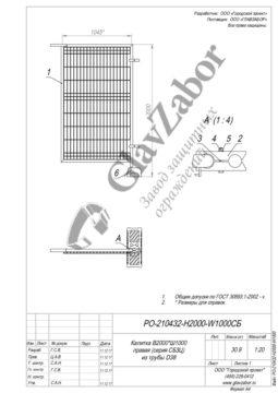 thumbnail of PO-210432-H2000-W1000