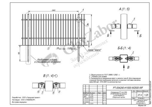 thumbnail of PT-004240-H1500-W2500-WF