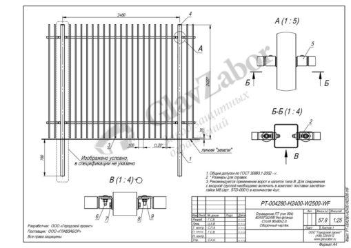 thumbnail of PT-004280-H2400-W2500-WF