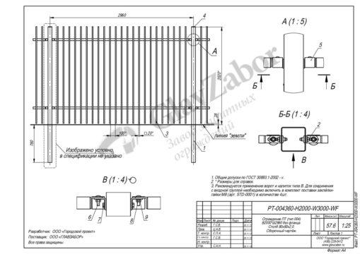 thumbnail of PT-004360-H2000-W3000-WF