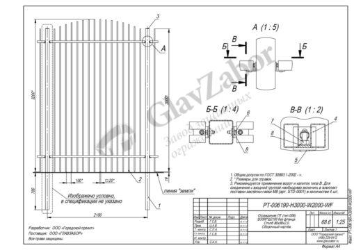 thumbnail of PT-006190-H3000-W2000-WF