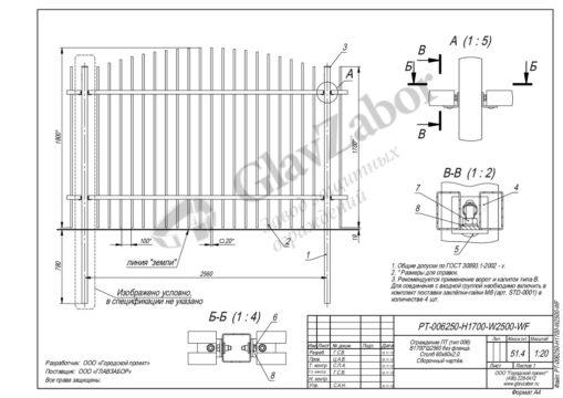 thumbnail of PT-006250-H1700-W2500-WF