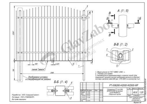 thumbnail of PT-006260-H2000-W2500-WF