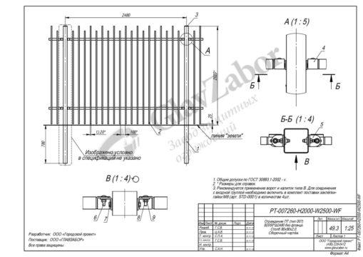 thumbnail of PT-007260-H2000-W2500-WF
