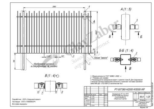 thumbnail of PT-007360-H2000-W3000-WF