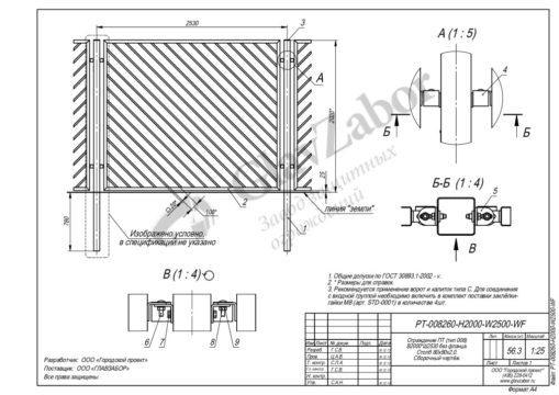 thumbnail of PT-008260-H2000-W2500-WF