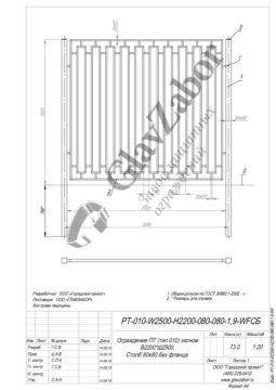 thumbnail of PT-010-W2500-H2200-080-080-1,9-WF
