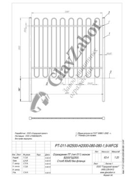 thumbnail of PT-011-W2500-H2000-080-080-1,9-WF