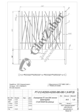 thumbnail of PT-012-W2500-H2000-080-080-1,9-WF
