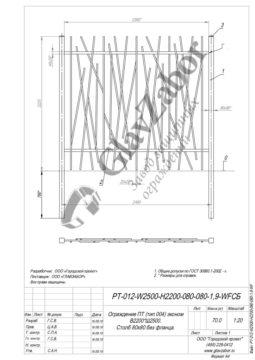 thumbnail of PT-012-W2500-H2200-080-080-1,9-WF