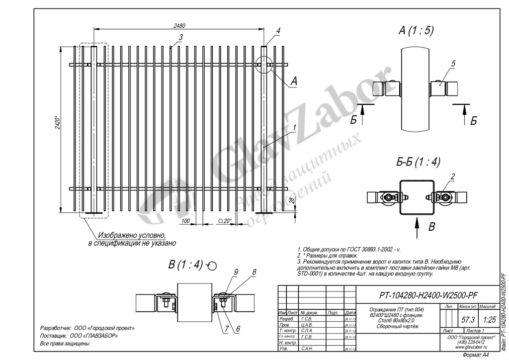 thumbnail of PT-104280-H2400-W2500-PF