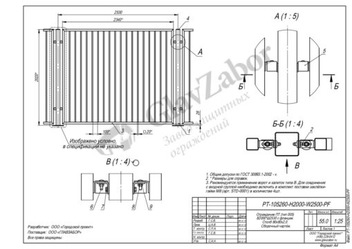 thumbnail of PT-105260-H2000-W2500-PF