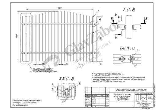 thumbnail of PT-106250-H1700-W2500-PF