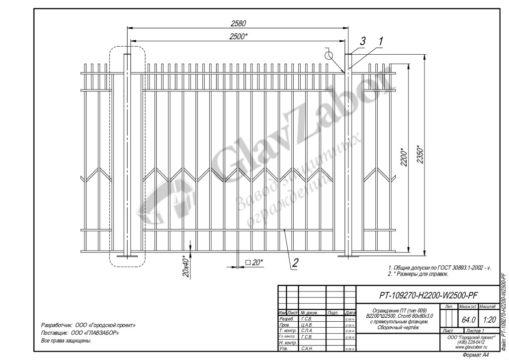 thumbnail of PT-109270-H2200-W2500-PF