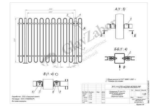 thumbnail of PT-111270-H2200-W2500-PF
